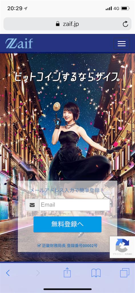 f:id:teruterubouzu-hareru:20180221203026p:image