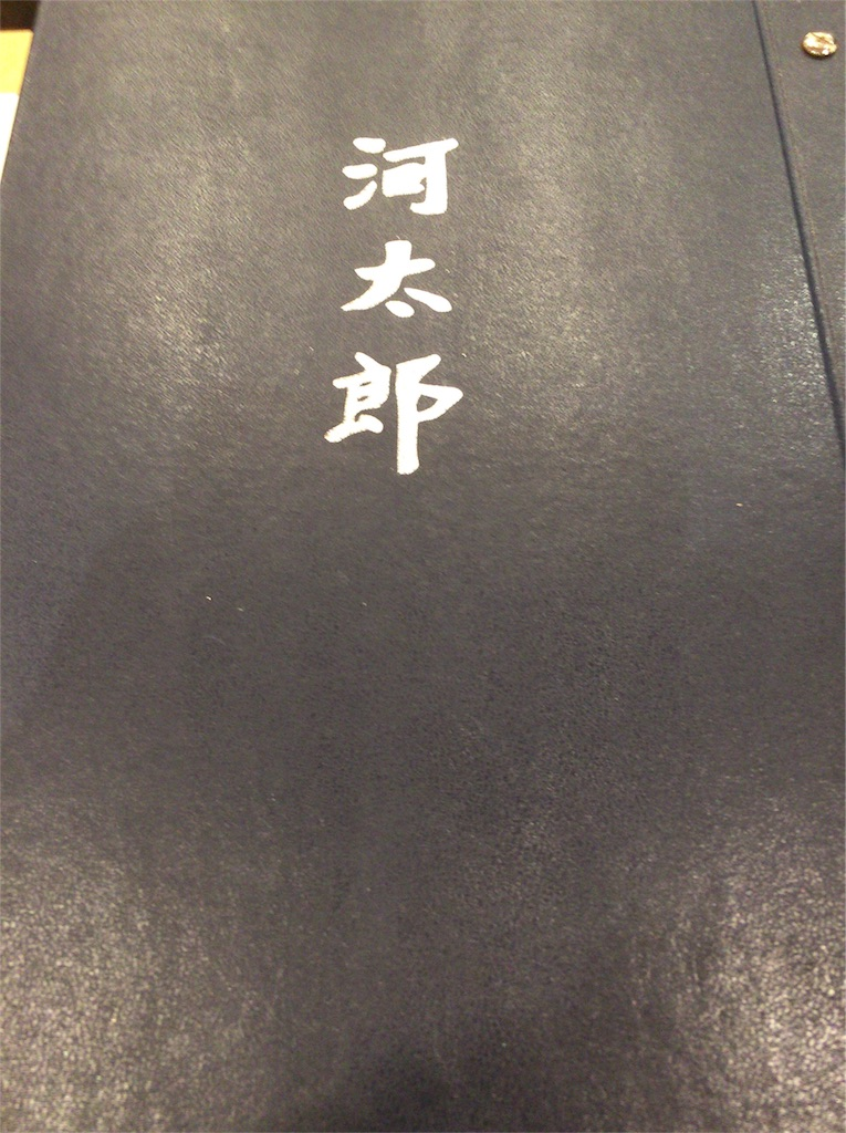f:id:teruterubouzu-hareru:20180306224554j:image