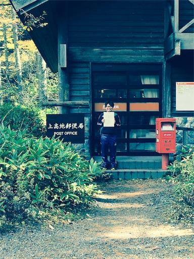 f:id:teruyaemi0829:20170331181200j:image
