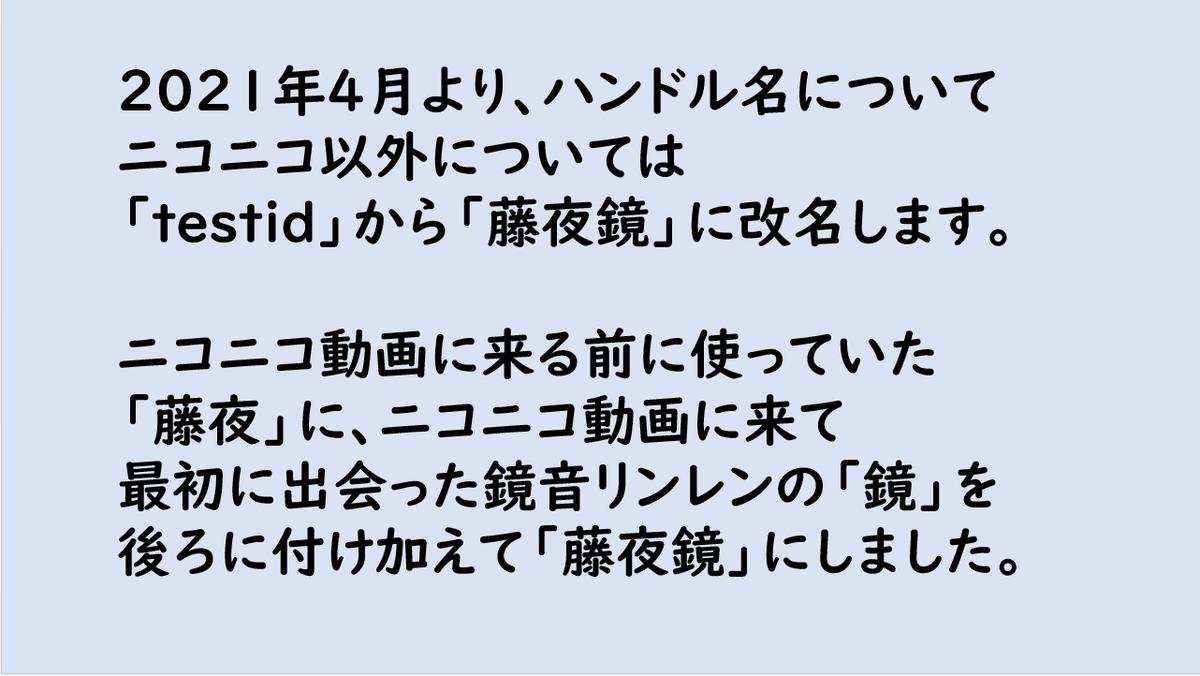 f:id:tes_tid:20210409232357p:plain