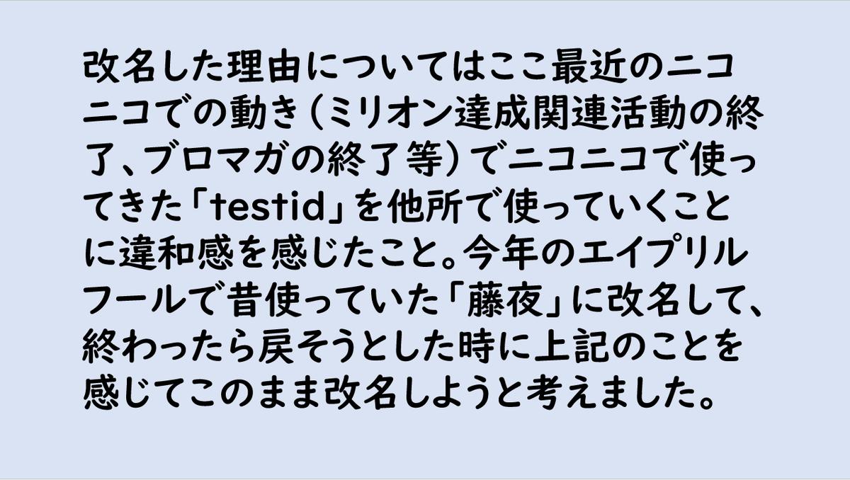 f:id:tes_tid:20210409232849p:plain