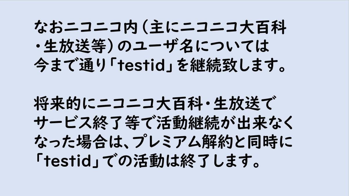 f:id:tes_tid:20210409232903p:plain
