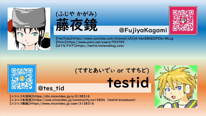 f:id:tes_tid:20210606200312p:plain