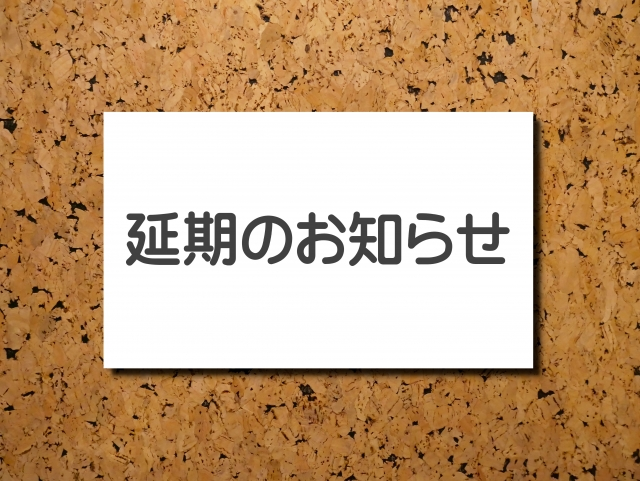 f:id:tesayutamali:20210320130149j:plain