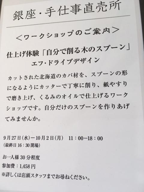 f:id:teshigotochokubai:20170928123844j:image