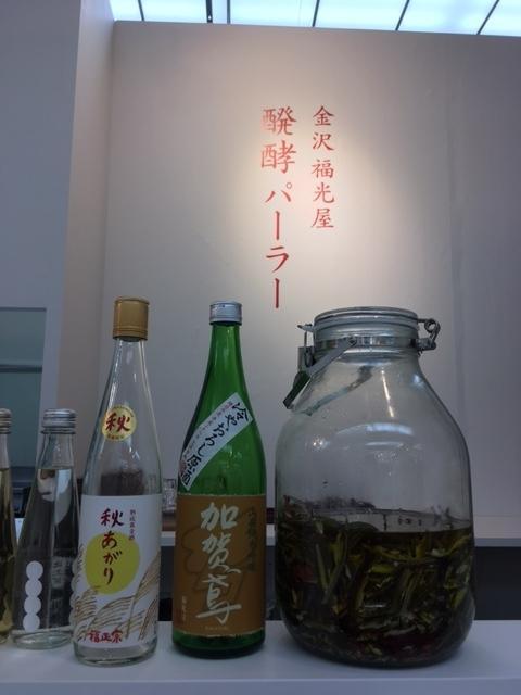 f:id:teshigotochokubai:20170928130803j:image