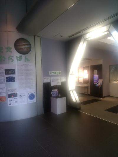 天文展示室入り口