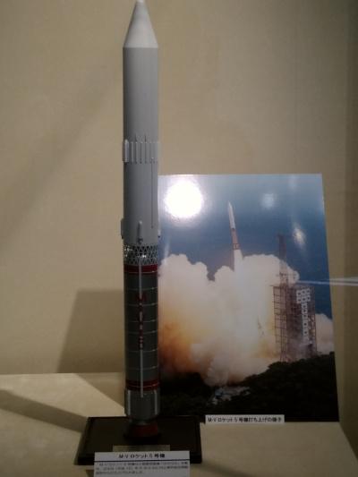 M-Vロケット5号機