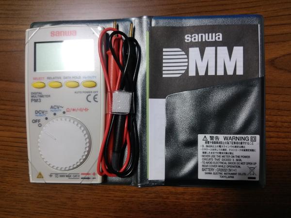 SANWA PM3