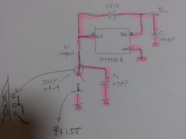 電源部回路図