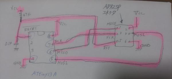 AVR書き込み部回路図