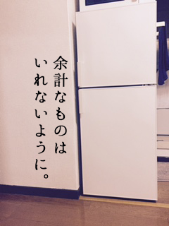 f:id:tesorosagashi:20170226110649j:plain