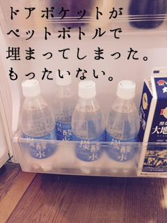 f:id:tesorosagashi:20170226112204j:plain