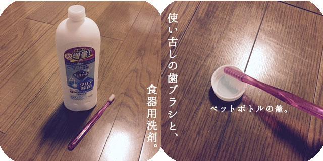 f:id:tesorosagashi:20170305170508j:plain