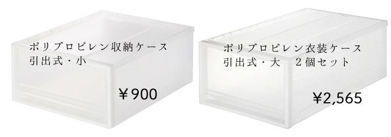 f:id:tesorosagashi:20170311134820j:plain
