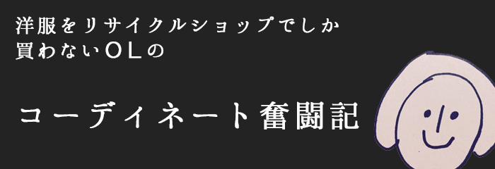 f:id:tesorosagashi:20170319185111j:plain