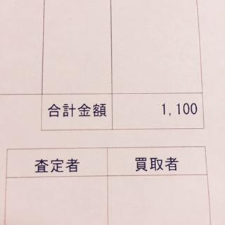 f:id:tesorosagashi:20170331212846j:plain