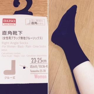 f:id:tesorosagashi:20170414195040j:plain