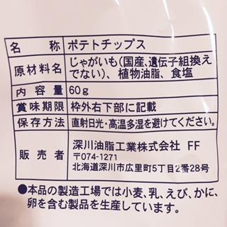 f:id:tesorosagashi:20170416183212j:plain