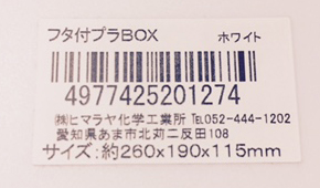 f:id:tesorosagashi:20170419203131j:plain