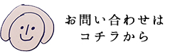 f:id:tesorosagashi:20170424145945j:plain