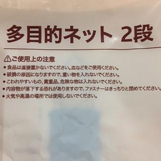 f:id:tesorosagashi:20170512223309j:plain