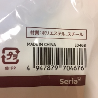 f:id:tesorosagashi:20170512223511j:plain