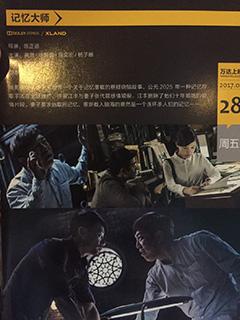 f:id:tesorosagashi:20170516175136j:plain