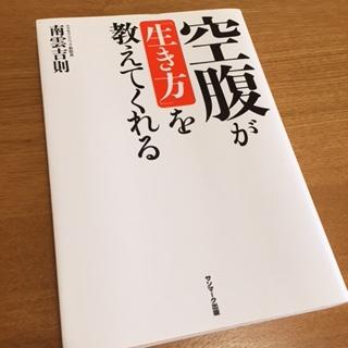 f:id:tesorosagashi:20170517145837j:plain