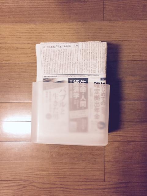 f:id:tesorosagashi:20170518090956j:plain