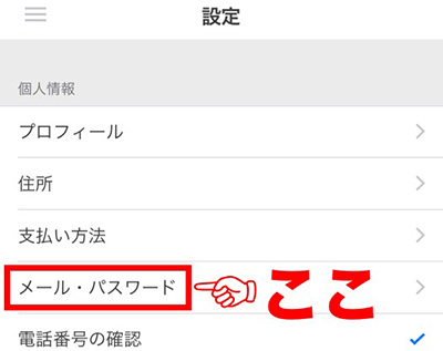 f:id:tesorosagashi:20170519120809j:plain