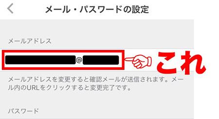 f:id:tesorosagashi:20170519121348j:plain