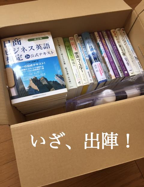 f:id:tesorosagashi:20170531212258p:plain