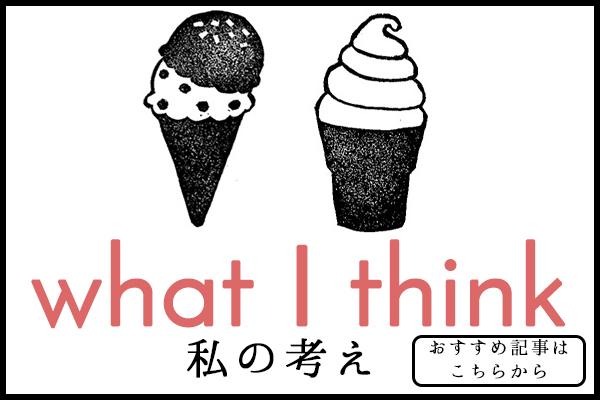 f:id:tesorosagashi:20170605205204j:plain