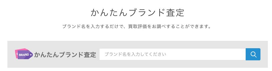 f:id:tesorosagashi:20170614122024p:plain