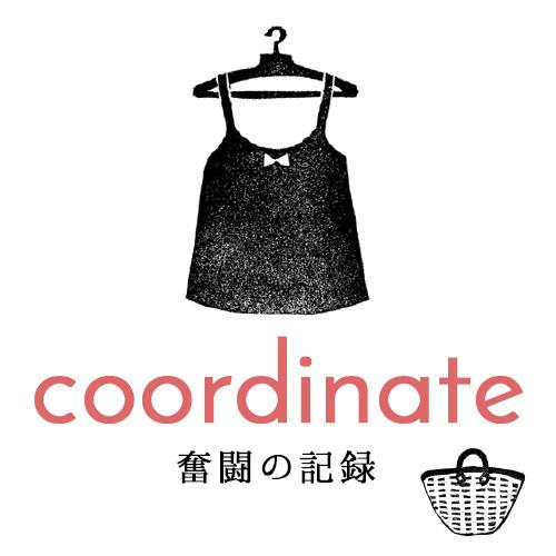f:id:tesorosagashi:20170620210355j:plain