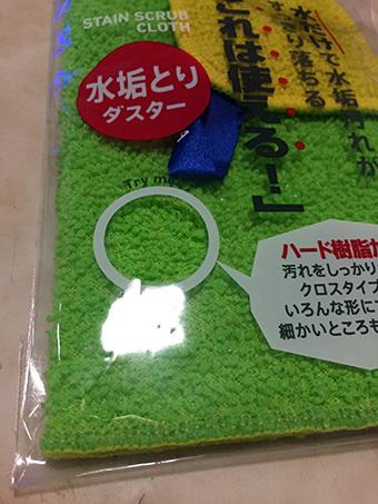 f:id:tesorosagashi:20171119213010j:plain
