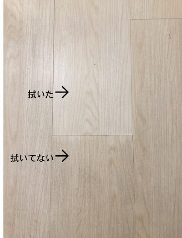 f:id:tesorosagashi:20180418184834j:plain