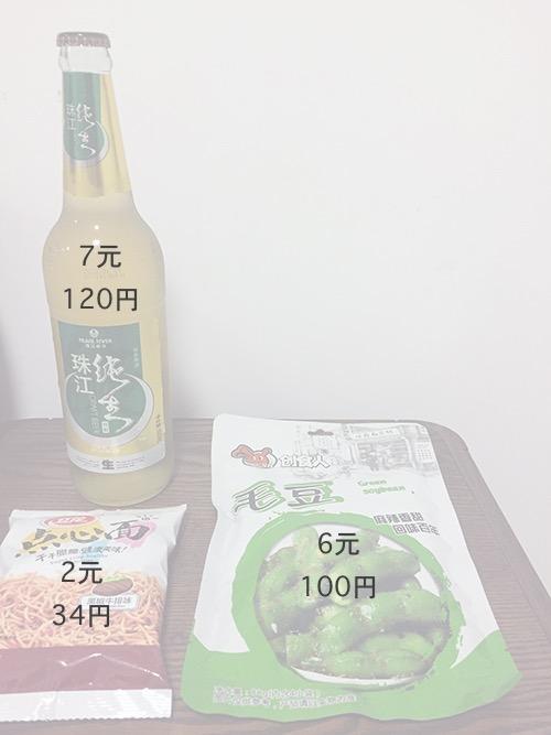 f:id:tesorosagashi:20180425154135j:plain