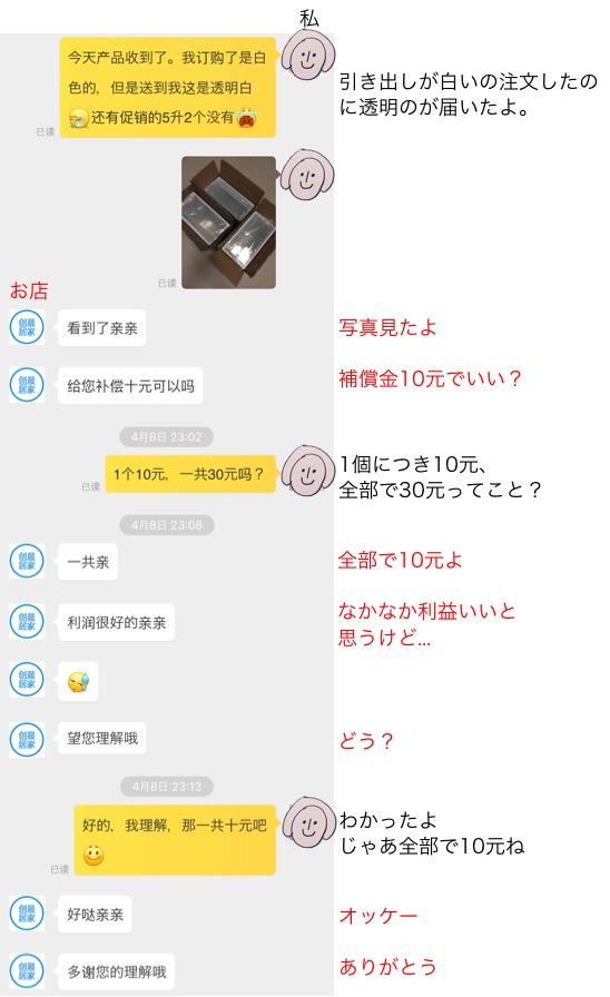 f:id:tesorosagashi:20180506175741j:plain