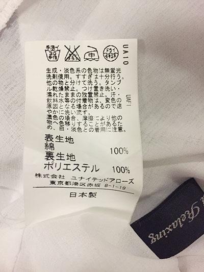 f:id:tesorosagashi:20180510203054j:plain