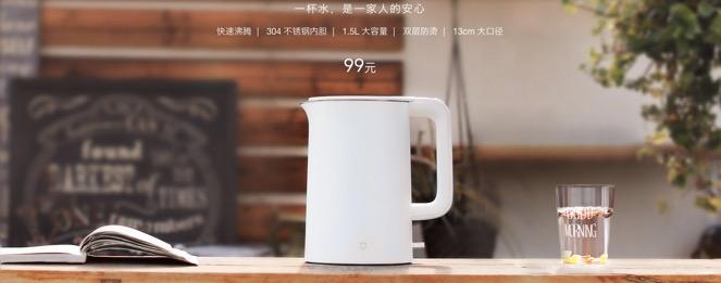 f:id:tesorosagashi:20180528115654j:plain