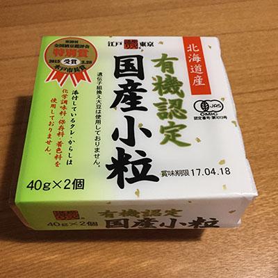 f:id:tesorosagashi:20180623172510j:plain