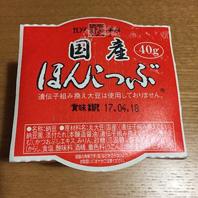 f:id:tesorosagashi:20180623173918j:plain