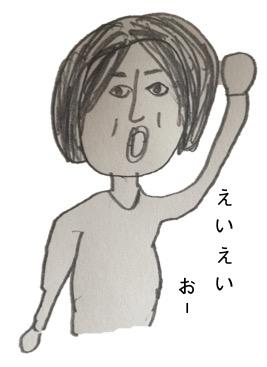 f:id:tesorosagashi:20180712160005j:plain
