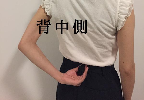 f:id:tesorosagashi:20180909172136j:plain