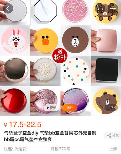 f:id:tesorosagashi:20181011222443j:plain