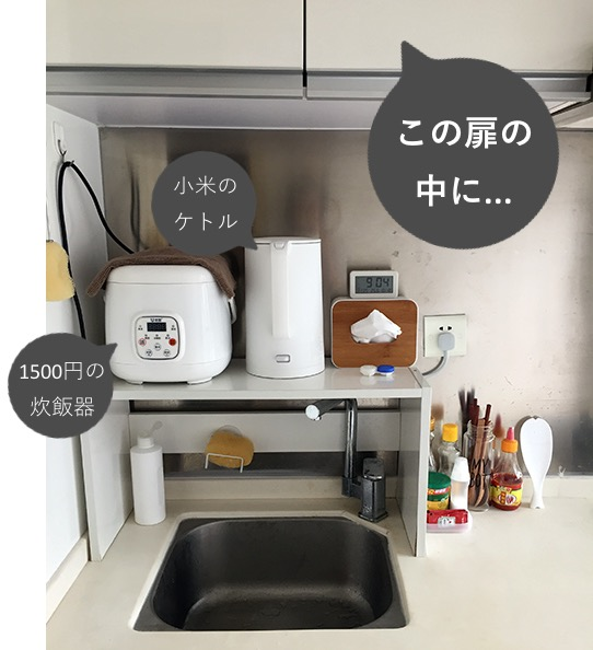 f:id:tesorosagashi:20181115181337j:plain
