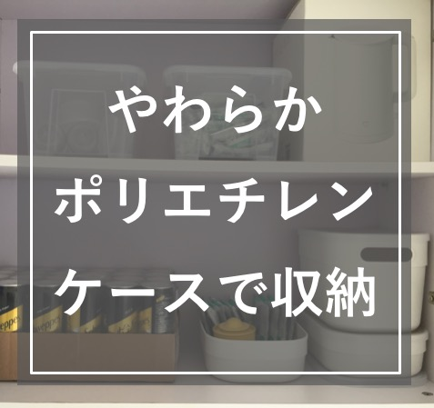 f:id:tesorosagashi:20181116000817j:plain