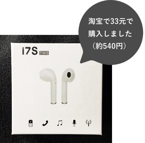 f:id:tesorosagashi:20181117163801j:plain